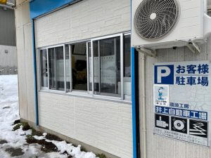 感染症対策のため、外からアクセス可能な大きな窓を設置